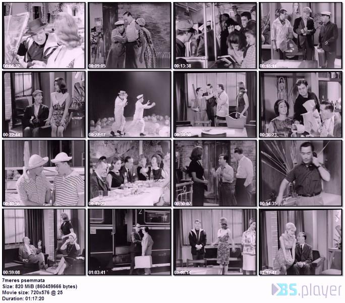 7 ΜΕΡΕΣ ΨΕΜΑΤΑ (1963)DvdRip 7meres_psemmata_idx