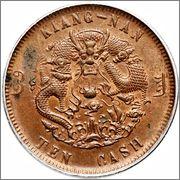 Moneda de Japón (creo) China_2