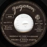 Zekerijah Djezić - Diskografija  1964_c