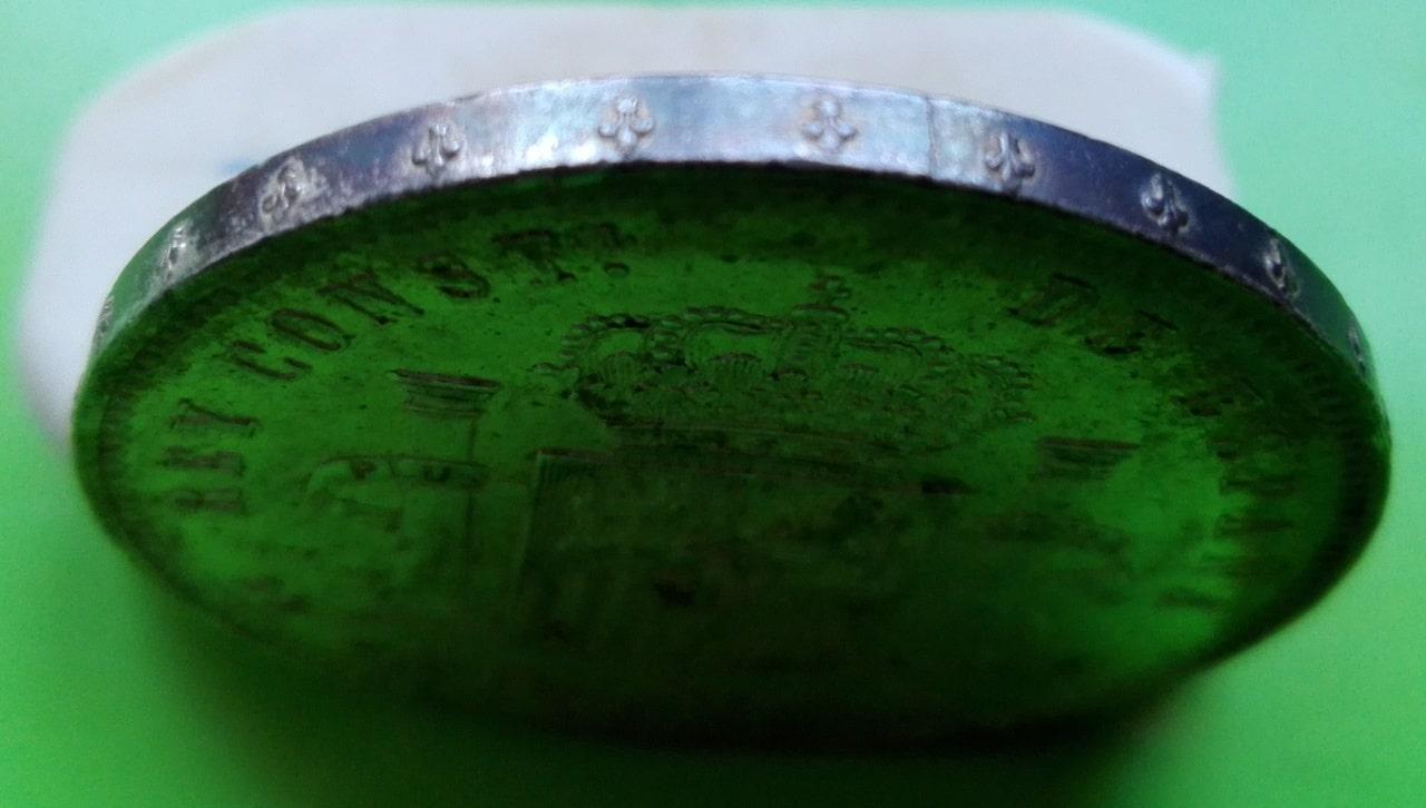 5 pesetas 1877. Alfonso XII. DE M 5_pts_1877_canto
