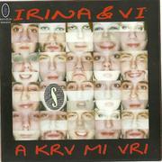 Irina & VI - Diskografija Scan0001