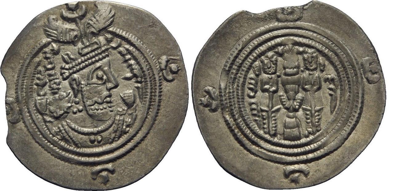 Dracma de Cosroes II. Año 33 ceca DA Cosroes_ii_33_da