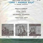 Braca Bajic - Diskografija EPY_3635_Braca_Bajic_b