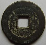 Para clasificar china 2 PA210093