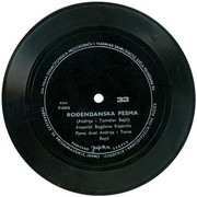Braca Bajic - Diskografija R_3962617_1350669998_2663