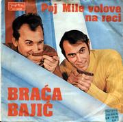 Braca Bajic - Diskografija R_2715107_1297781553