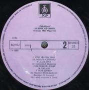 Diskografije Narodne Muzike - Page 39 1989_Zaljubljena_ploca_LP_B