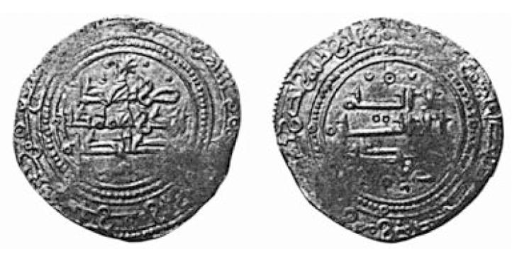Monedas medievales en Subasta Vico (colección Huntington) Image