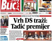 DS stranka umivenih ekstremista ?? Tadic