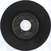 Rajko Jovicic - Diskografija Image