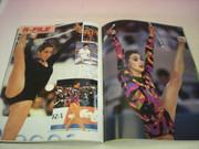 Maria Petrova - Page 14 Rsg1996