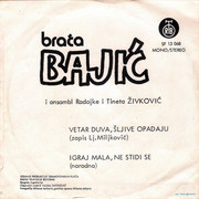 Braca Bajic - Diskografija R_3936661_1349806607_3354