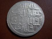 2 Zolotas turcas de Abdul Hamid I  de AH 1.187 + 5º de su sultanato DSCN2333