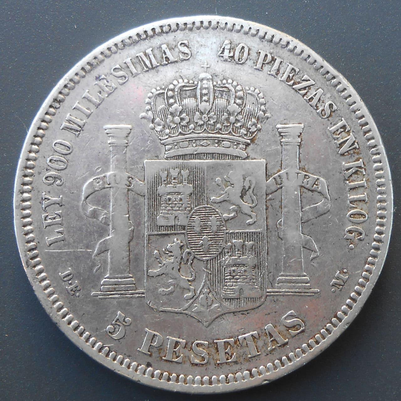 5 pesetas Alfonso XII 1875 DSCN1485