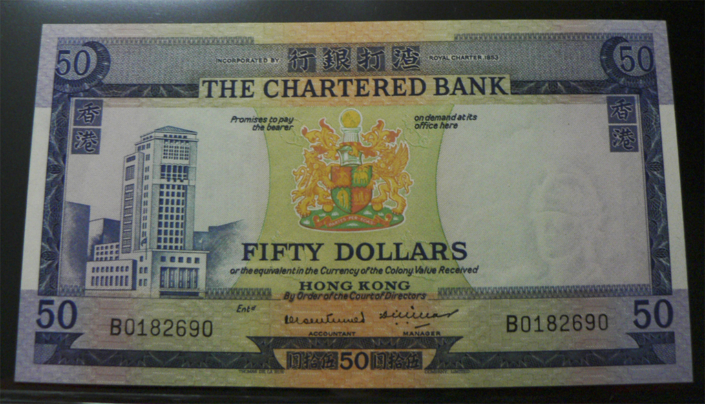 50 Dólares Hong Kong, 1970-1975 (Chartered Bank) Hk75