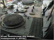 """Немецкая тяжелая САУ  """"JagdPanther""""  Ausf G, SdKfz 173, Deutsches Panzermuseum, Munster Jagdpanther_Munster_050"""