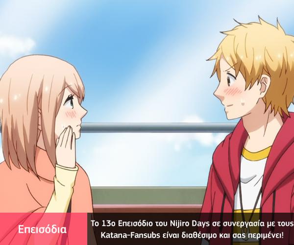 [Καραmilko Fansubs x Katana Fansubs] Nijiiro Days - Σελίδα 2 Nijiiro_Days_-_13