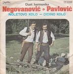 Pikijeva Dijaspora - Portal Image