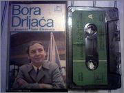 Borislav Bora Drljaca - Diskografija 1973_a