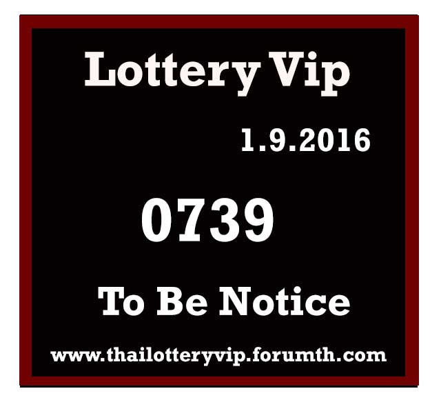 1.9.2016 for Free Tips - Page 19 Lottery_super
