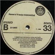 Vera Matovic - Diskografija 1983_zb