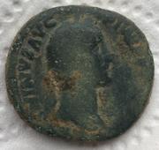 Sertercio de Antonino Pío. COS III. Igualdad a izq. Roma IMG_5462