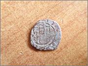 Ceitil de Joao III de Portugal 1525-1557 P1320507
