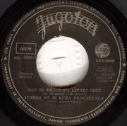 Milica Popovic - Diskografija 1961_vb
