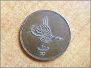 10 Para. Egipto  (1870-71) P1290802