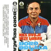 Borislav Bora Drljaca - Diskografija Bora_Drljaca_1984_kp