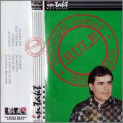 Nervozni postar - Diskografija Rule_1993_Duldung_Fata_kaseta