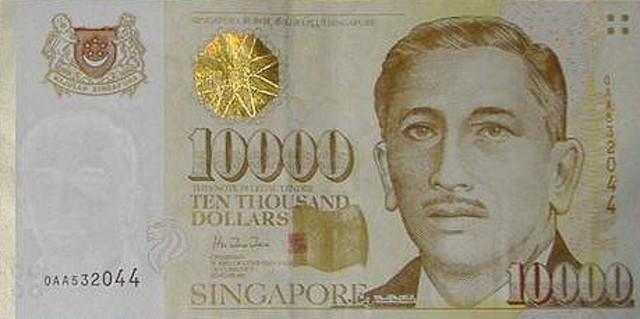2 Dolares Singapur, 2005 (Polimero) 10000_Singapur