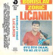 Borislav Zoric Licanin - Diskografija - Page 3 1990_ka_a