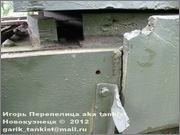Советский тяжелый танк КВ-1, завод № 371,  1943 год,  поселок Ропша, Ленинградская область. 1_201