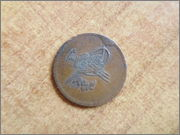 Moneda a identificar P1290812