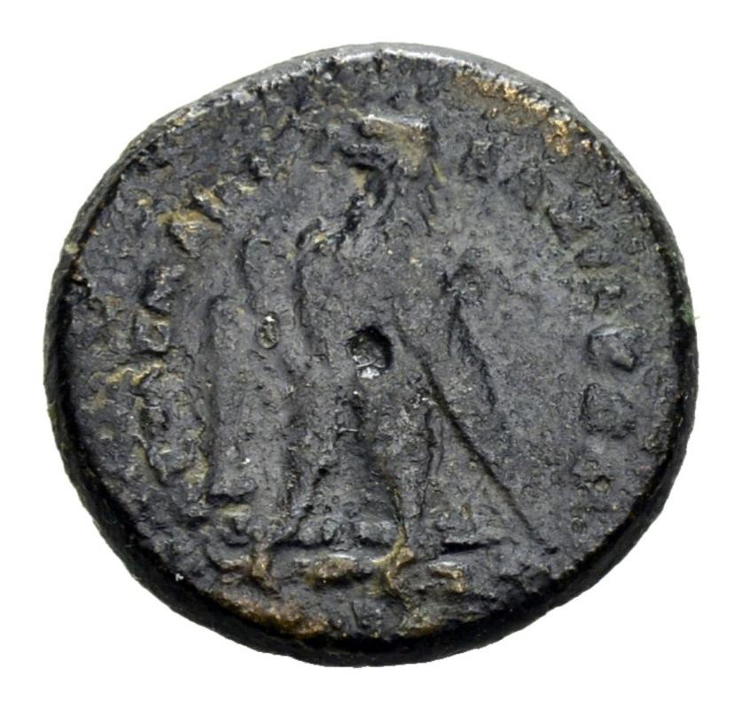 AE19 Óbolo de Ptolomeo II Filadelfo. ΠTOΛEMAIOY ΒΑΣΙΛΕΩΣ . Tiro Reverso