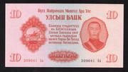 Billetes de reemplazo, no españoles - Página 2 Img025