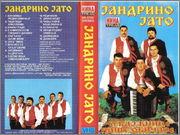 Jandrino Jato -Diskografija Jandrino_jato