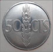 50 céntimos 1975 anmem dedit. DSC05880