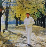 Zdenko Niksic - Diskografija  1985_b