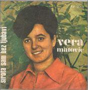 Vera Matovic - Diskografija 1971_a