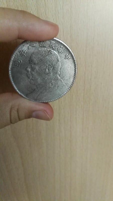 Moneda china 1473423556047793008680