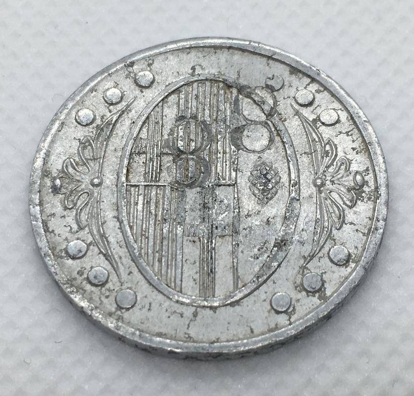 1 peseta 1937 L'Ametlla del Vallés. Guerra Civil. Emisión Local. Resellos 8. 81628_FC1-_FBB1-416_B-95_E0-_E56_E03_F30_BD8