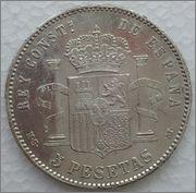 1885 MSM