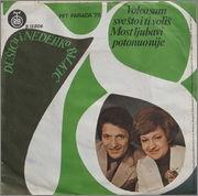 Diskografije Narodne Muzike - Page 8 Image
