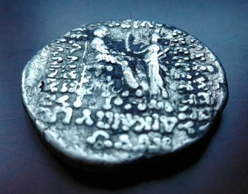 Tetradracma de Fraates IV. Seleucia en el Tigris IMG_20171112_161852