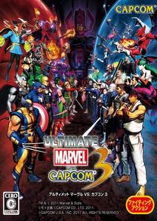 Ultimate Marvel vs. Capcom 3 [PC]
