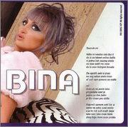 Bina Mecinger - Diskografija 2005_u3