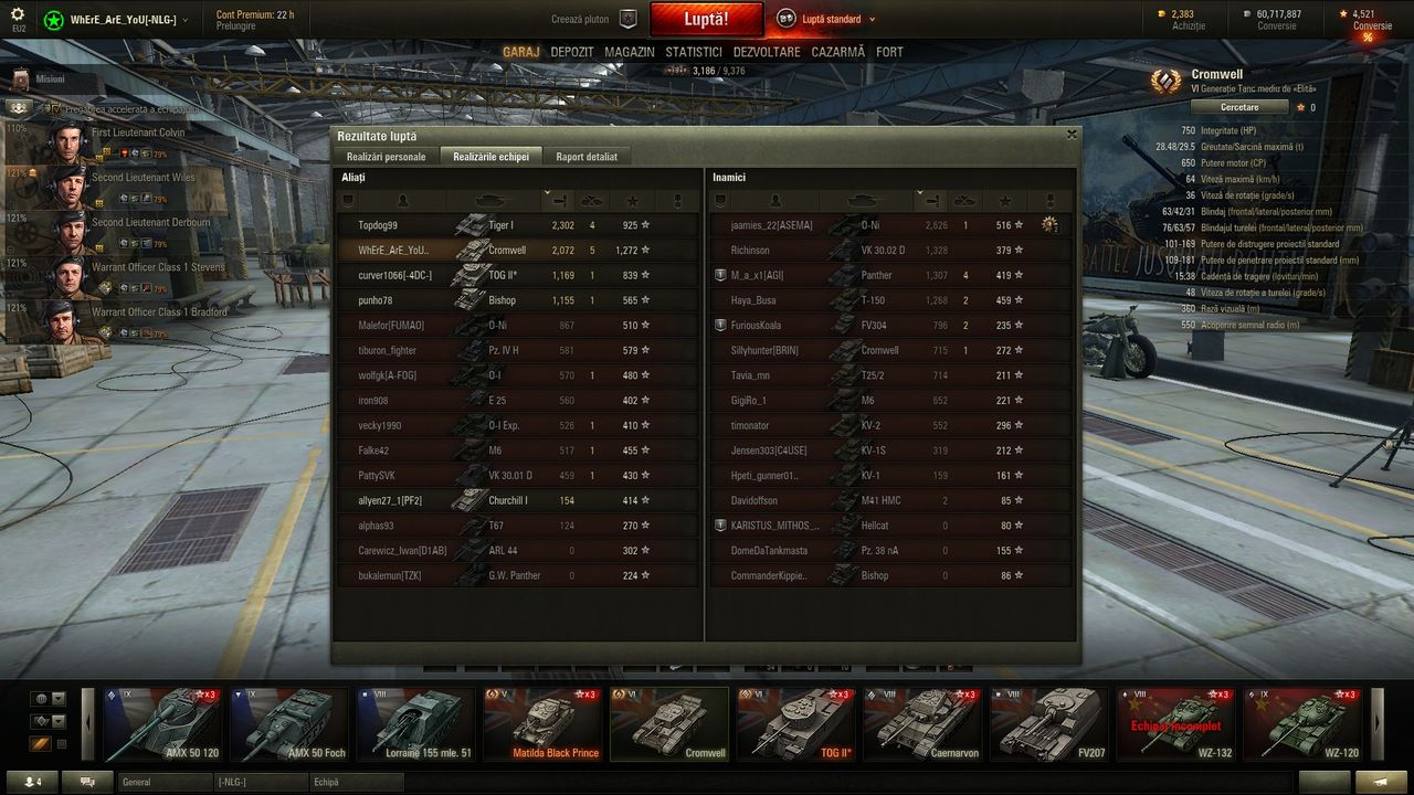 Poze World of Tanks - WhErE_ArE_YoU Shot_004