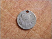 Moneda a identificar P1300021